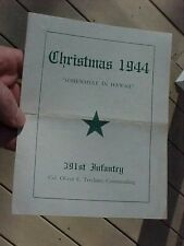 ORIG WWII CHRISTMAS 1944 IN HAWAII 391ST INFANTRY 98TH DIVISION MAILER / CARD