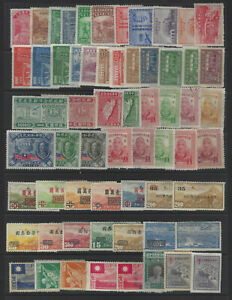 China ROC 1930's-1940's Commemorative & Air Mail Stamps Mint Mixed Page x 1 #1