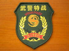 07's series China Armed Police Forces (CAPF) Women's Special Police SWAT Patch A