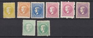 Serbia - 1869 - collection - MH
