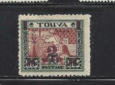 TANNU TUVA - 30 -  MH - 1932 - BROWN 2 K O/P ON 50 K WEAVING