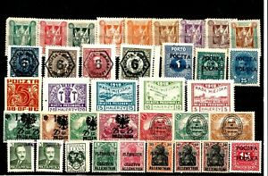 Poland-Lot Old Stamps Mixed - MNH-MLH