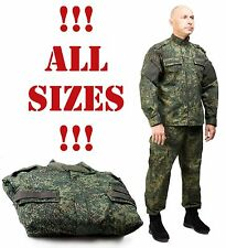 Russian camouflage military suit VKBO Russia army New Digital flora Russian Camo