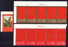 China 1967 W1 Mao's Quotations 11v CTO Stamps Original Gum 中国 文1 毛语录邮票11全(盖销原胶)