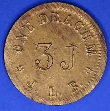 Victorian brass one drachm apothecary weight, J. L. B. 3J  *[18265]