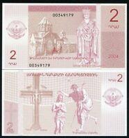 NAGORNO KARABACKH Karabakh Armenia 2 DRAM 2004 UNC
