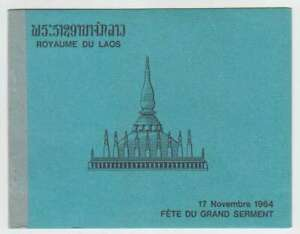 D1215: Laos #99a IMPERFORATED, Booklet; CV $100
