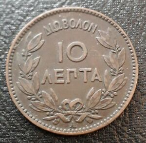 Greece 10 Lepta 1882 A