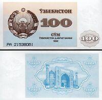 UNC /> First ex-USSR issue P-67a 1992 100 Sum Uzbekistan