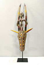 African Bamana Puppet Mask Woman/Antelope Marionette