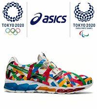 Asics Tokyo 2020 Olympic Emblem GEL-QUANTUM 360 TYO MULTI CROSSING With Tracking