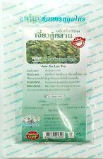 100% JAIOGULAN Jiaogulan Tea Natural Tea Powder Gynostemma Pentaphyllum leaves