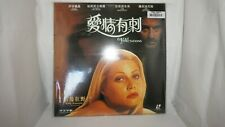 Great Expectations Chinese LaserDisc #3