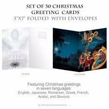 Panoramic Eastern Orthodox Christmas Cards - set of 30 Magi cards with envelopes