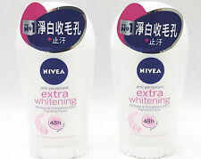 NIVEA Extra White Whitening Stick Deodorant Anti-Perspirant 48 HR 40ml x 2pcs