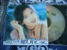 a941981 Vivian Chow 周慧敏 最愛 CD Autographed on the Paper and the CD
