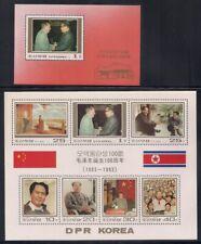 Korea. 1993 Sc # 3287-88 2 s/s Mnh (3-6617)
