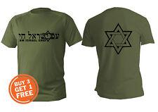 T Shirt Mens Dri Fit Short Sleeve Green Olive Idf Am israel Chai Star of David