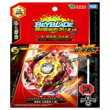 [Takara Tomy] Beyblade Burst B-86 Legend Spriggan.7MR Starter with Launcher