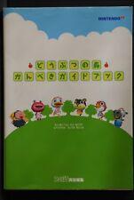 JAPAN Animal Crossing / Doubutsu no Mori Kanpeki Guide Book