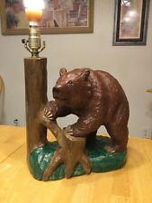 Vintage Chalkware Table Lamp Huge Grizzly Bear on Tree and Stump Cabin Decor