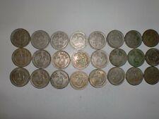 "INDIA-24  ""25 NAYE PAISE""/""25  PAISE"" OLD COINS-NIC/C.P-FULL RANGE-1960-1990#21S"