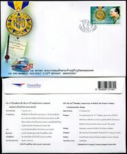 THAILAND STAMP 2009 H.M. KING BHUMIBOL ADULYADEJ'S 82nd BIRTHDAY FDC