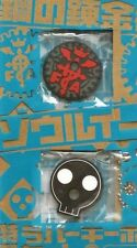 Fullmetal Alchemist & Soul Eater rubber key chain set official anime