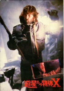 JOHN CARPENTER'S THE THING Japanese Souvenir Program 1982, Kurt Russell