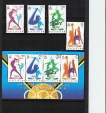 Briefmarken Olympische Spiele 1996 Hongkong postfrisch