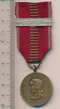 ROMANIA Order 1941 Crusade Against Communism Medal WW BASARABIA Bar CLASP Silver
