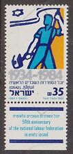 (T13-39) 1984 Israel 35s national labor federation