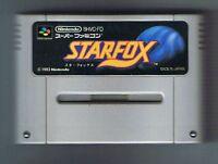 Nintendo Super Famicom Star Fox SFC SNES Japan