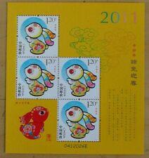 CHINA 2011-1 黃兔 Mini S/S New Year Rabbit Yellow stamps Zodiac