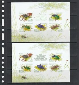 Bugs Beetle Insects 2003 Russia MNH 5 v M/s X 2  Imperforated Proof