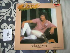 a941981 Sam Hui  許冠傑 HK Paper Back CD 夢追 尖沙咀Susie ( 2 Songs Only ) (A)