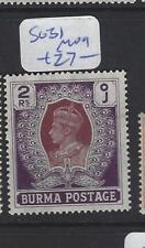 BURMA (P0410B) KGVI  2R BIRD SG 31   MOG