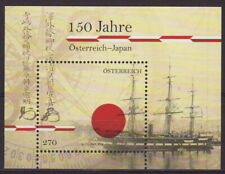"""Österreich 2019 - """"150 Jahre Österreich – Japan"""" - Postfrischer Block"""
