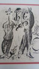 MARC CHAGALL ITINERANT PLAYERS ORIGINAL LITHOGRAPH NUMBERED LIMITED EDITION