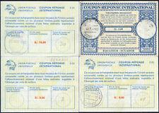 ECUADOR REPLY PAID COUPONS IRCs 4 ITEMS 1965-1981 FINE