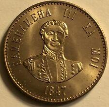 HAWAII - King Kamehameha III - Hapa Haneri - 1847 - Medcalf 2M-261 - BU Token