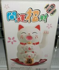 Medicom Bearbrick 2013 SKY Tree Manekineko 100/% LUCKY CAT Neko Rosso Be@rbrick 1pc