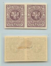 Lithuania 1920 SC 93a mint imperf pair . d7255