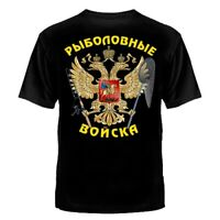 ANGELN T-SHIRT KGB RUSSIA RUSSLAND SPEZNAS PUTIN VERSTEHER CCCP ARMY ARMEE
