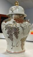 Vintage Japan Shibata Hand Painted Gold Accents w/ Flowers Crackled Ginger Jar