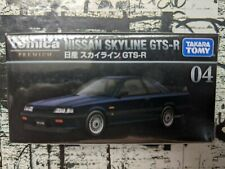 TOMICA PREMIUM #04 NISSAN SKYLINE GTS-R 1/62 SCALE NEW IN BOX