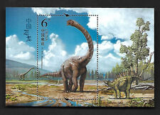 China 2017-11 Chinese Dinosaurs Stamp S/S 中國恐龍