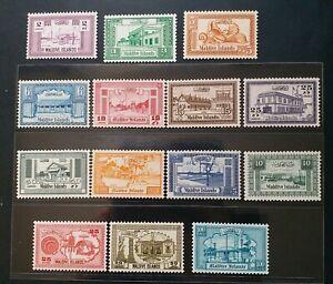 MALDIVE ISLANDS 1960 2l to 100r SG 51 - 61 Sc 58 - 68 + rare fiscal set 14 MNH