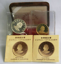 1981 China 2pcs 70th Anniversary of the Revolution of 1911 Gold&Silver medal