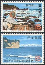 Giappone 1970 noto-hanto Parco Nazionale / batterista / MASCHERA / Oceano / Mare / MUSICA 2) / Set (n25502)